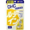 Lutein DHC 20 grains ( 20 min ) fs3gm