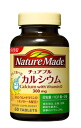 Nature made chewable calcium 60 grain (30 minutes)