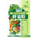 Kobayashi pharmaceutical nutrition supplementary food vegetables grain 150 grain ( approx. 30 min ) fs3gm