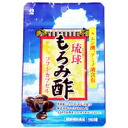Ito made traditional Chinese medicine drug Ryukyu moromi vinegar soft capsule 300 mg x 90 tablets