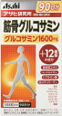 It is fs04gm for 720 Asahi food & health care 】 muscles and bones glucosamine 90 days