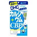 DHC health food calcium + CBP 60-minute (240 grain) fs3gm