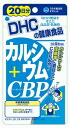 It is fs04gm (80) for health food calcium +CBP 20th of DHC