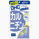 DHC health food carnitine 300 grain ( 60 days min )