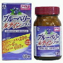Blueberry lutein plus 300mgX60 ball fs04gm