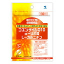 Kobayashi pharmaceutical nutrition supplementary food Coenzyme Q10 α-lipoic acid l-carnitine 60 grain ( approx. 30 min ) fs3gm
