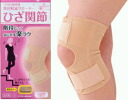 Burden reduction supporters knee joint (color: beige size: 3 L) fs3gm