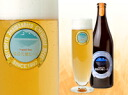 Weizen 500 ml * 2 sets * local direct for included non-fs3gm
