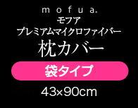 mofua �?�С� �ԥ?������