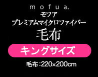 mofua ���� ��������
