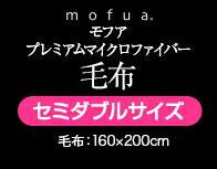 mofua ���� ���ߥ��֥�