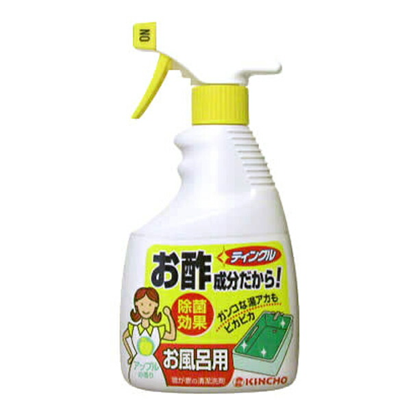 ... 用 洗剤 除菌 お 風呂 用 洗剤