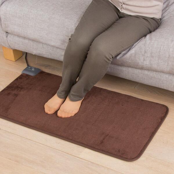 Enetroom Rakuten Global Market Hot Carpet Hotmath Feet