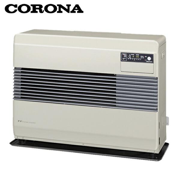 コロナ〔CORONA〕 標準タイプ FF式石油暖房機 ≪タンク別置≫ FF-1013 W フロスティホワイト