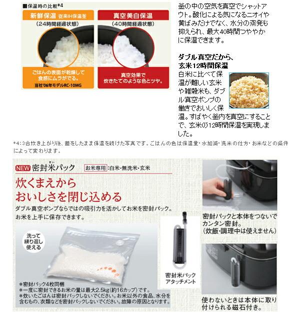 cuisinart electric pressure cooker brown rice