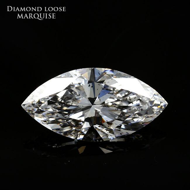 ダイヤモンドルース マーキスカット 2カラット 2.0ct 2ct タイプ2a TYPE2 TYPEIIa型 TYPE2a ダイヤモンド ダイヤ 鑑定書 中央宝石研究所 -銀座のジュエリーショップ ENJUE-