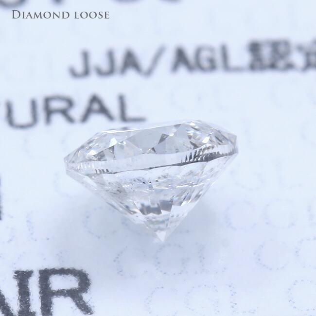 ダイヤモンドルース Gカラー 1.051カラット 1.051ct FAIR I-1 ダイヤモンド ダイヤ 鑑定書 中央宝石研究所 -銀座のジュエリーショップ ENJUE-
