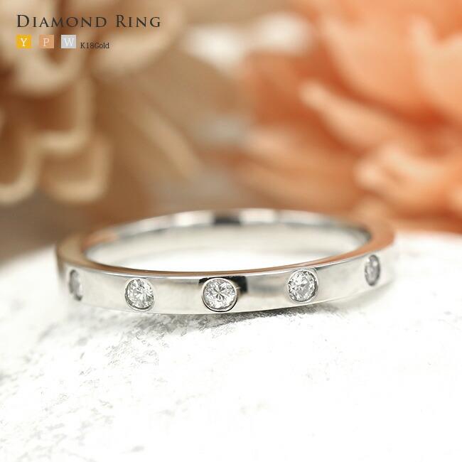 0.24カラット ダイヤモンド ドットリング  -銀座のジュエリーショップ ENJUE-