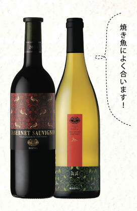 奥出雲ワイン