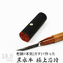 Seal, seal / seal, Bank seal, seal and black Buffalo best core and seal case no personal stamp ★ stamp ★ name stamp ★