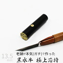 Seal, seal / seal, Bank seal, seal and premium black buffaloes best core and seal case no personal stamp ★ stamp ★ name stamp ★