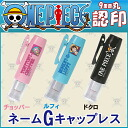 Tag ever shachat type name sign and rubber stamp ONEPIECE one piece-name G Capless-non-Cap names mark-seal, seal and seal-stationery and office supplies   taniever   stamp-stamp