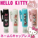 Tag ever shachat type name sign and rubber stamp HELLO KITTY Hello Kitty-name G Capless-non-Cap names mark-seal, seal and seal-stationery and office supplies   taniever   stamp-stamp