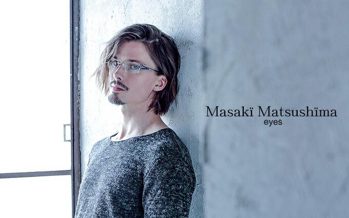 Masaki Matsushima(マサキ マツシマ)