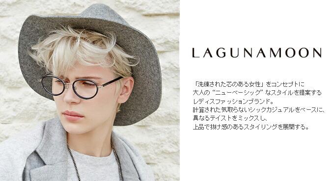 LAGUNAMOON �ڥ饰�ʥ��� �ᥬ�ͥե졼��