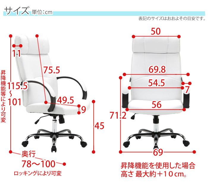 raizuisu高背椅子椅子椅子椅子图片