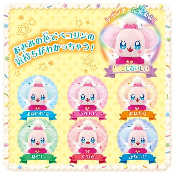 http://image.rakuten.co.jp/es-toys/cabinet/flyer/84/4549660039884_06.jpg