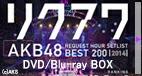 【BD/DVD】AKB48リクエストアワー2014