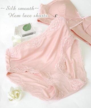 Silk panties