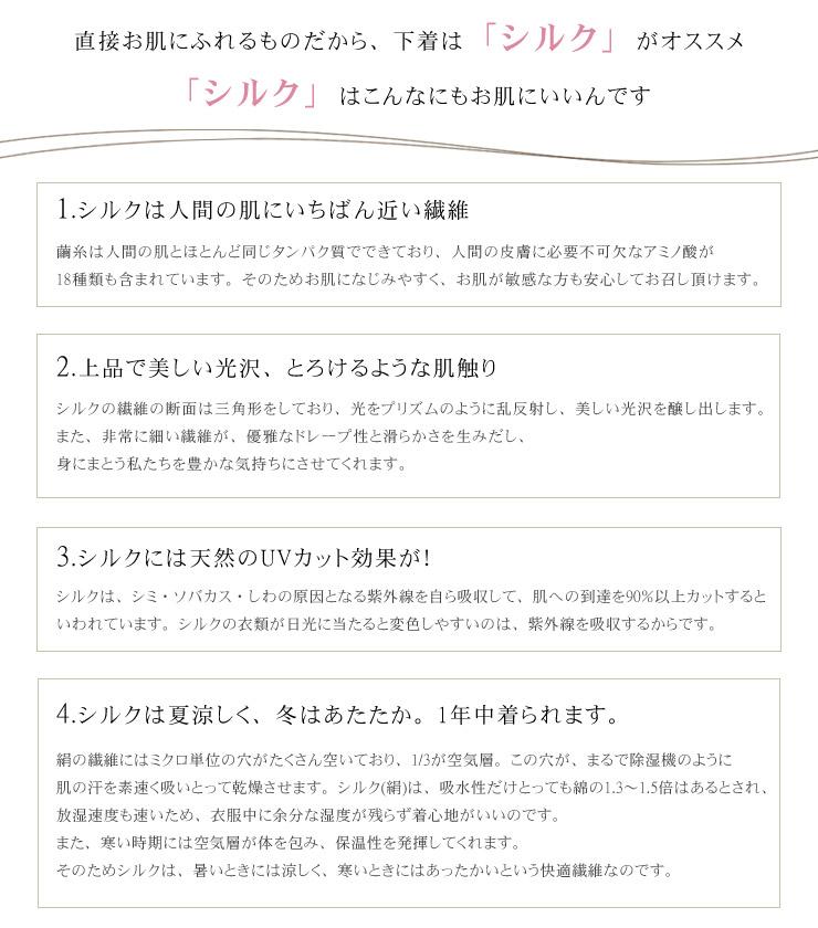 シルク ハイネック 長袖 日本製 シルク100%