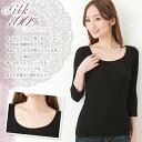 Silk Pleated inner three-quarter sleeves  with underarm sweat pads fs3gm