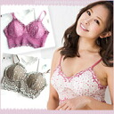 • Ribbon Lace Soft-cup Bra(inside of the cup is Silk) fs3gm