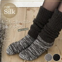 • Skin-side silk fluffy double socks