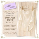 """◇ shorts silk noil (kuzumayu) s LL size."""""""