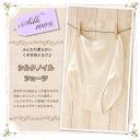 ◇ ( くずまゆ ) シルクノイル shorts fs3gm