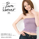 Silk body warmer 65cm waist warmer fs3gm