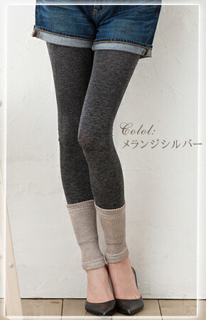 Silk arm & leg warmer [short size]