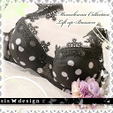 ◇ sis lift-up Bra monochrome collection