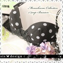 ◇sis three-quarters cup brassiere monochrome collection
