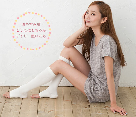 Arrival at silk heel beauty ♪ rest foot pressure high sox