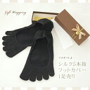 Suitable for small ♪ silk five fingers foot cover foot 1 sold