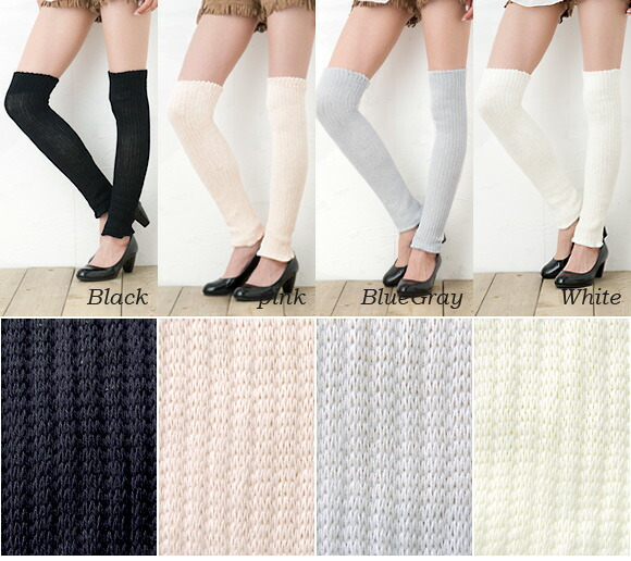 Silk leg warmer color