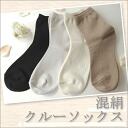 Silk Socks fs3gm
