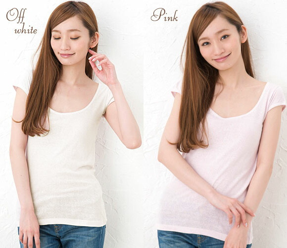 Silk noil inner with underarm sweat pads