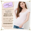 ◇ Silk noil inner with underarm sweat pads fs3gm