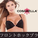 COSABELLA front hook pushup brassiere